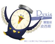 Celestial spirit pyxis fairy tail by icecream80810-d4n8l2r