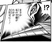 Gein's Retractable Blades