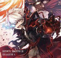 Hajime Nagumo Arifureta Manga
