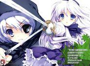 Mirabel swordsmanship