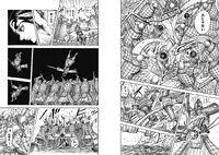 Kyou Kai's Swordsmanship Kingdom