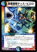 Ranger of Gaia