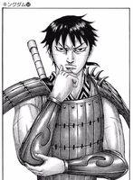 Shin, the Intellect Kingdom....WHAT