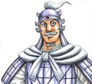 Ko zen, the Belove Gramps of the Gaku Ka Unit Kingdom