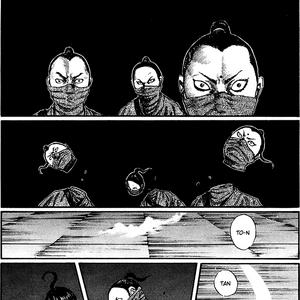 Dance Combat by Kyou Kai (1).png