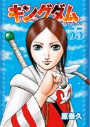 Kyou Kai's Greatness 1 Kingdom