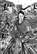 Kyou En Kingdom