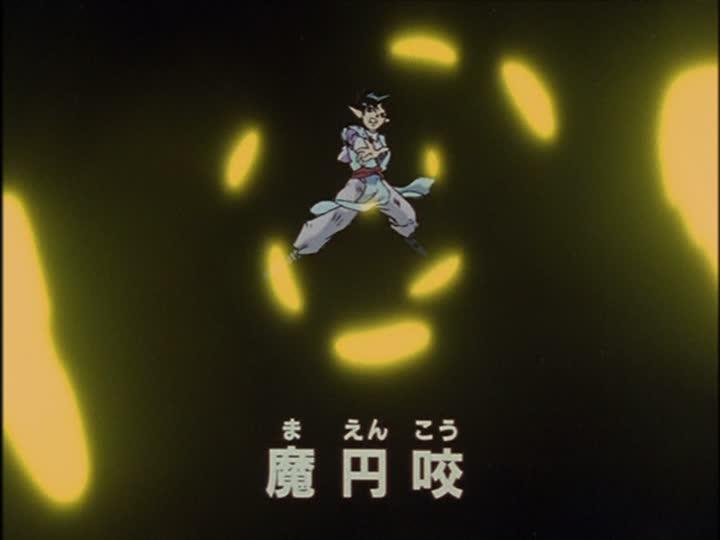 Demonic Bolt Projection