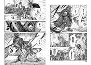 Fu Tei's Swordsmanship Kingdom