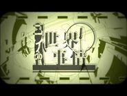 じん - コノハの世界事情【OFFICIAL MUSIC VIDEO】