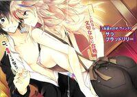 LN Volume 5 color illustration 2 Sara demands Ikki to be her nude model