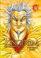 Ren Pa Kingdom