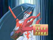 Cyber Blader equipped with Fusion Weapon
