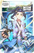Zuan Yun Dragon Prince Zhou Yuan Meridians