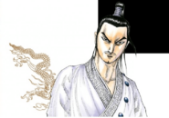 Ri Shi Kingdom
