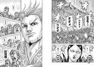 Kisui's Rally Kingdom