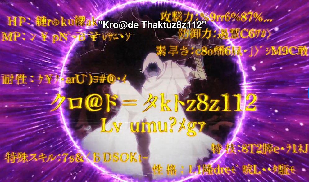 Numerical Transcendence
