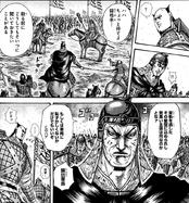 Rin Bou's Smack Kingdom
