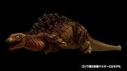 Shin Godzilla (2nd form)