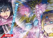 Masou Gakuen HxH Volume 13 Thanatos