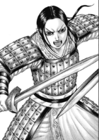 Kaine Kingdom