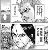 Mou Ten, the threat!! Kingdom
