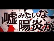 じん - カゲロウデイズ【OFFICIAL MUSIC VIDEO】
