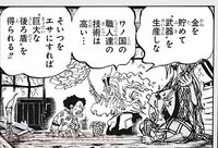 Higurashi and Orochu