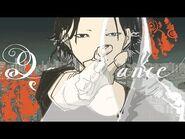 ラストダンス - Eve MV