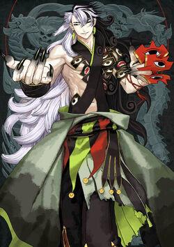 AlterEgoAshiyaDoumanStage2.jpg