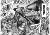 Mou Bu's Strength Combat Kingdom