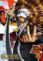 Kikoku (One Piece)