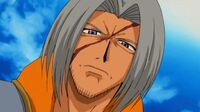 Gale Glory (Rave Master)