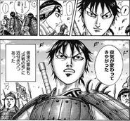Shin's Senses Kingdom