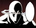 Asauchi (Bleach)