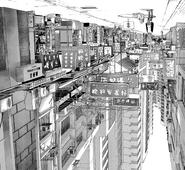 Tōhō Fuhai's Dimension