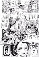 Geisha Robin