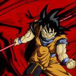 Goku Power Pole.jpg