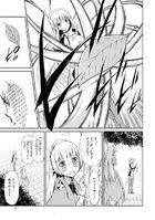 Aiz shred a leaf 006