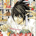 L's Investigations (Death Note).jpg