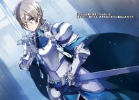 Knight Eugeo