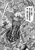 A Kou's Blade Kingdom