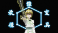Kurapika (Hunter x Hunter) Emperor Time