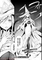 Grauzerberer Witch Lavinia Reni