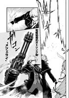 Arifureta Gatling Gun