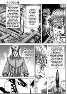 Go Hou Mei's Siege Crossbows Kingdom
