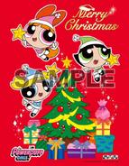 Powerpuff Girls Decorating a Christmas Tree