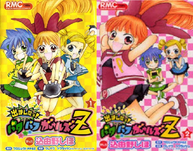 PPGZ MANGA COVERS.png