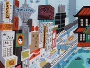 Big City Gloop