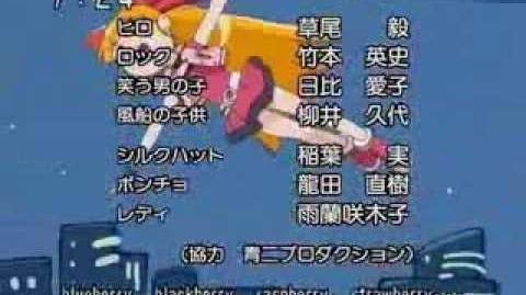 """Demashita!_PowerPuff_Girls_Z_Ending_1_""""Mayonaka_No_Door"""""""